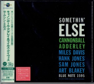 CANNONBALL ADDERLEY Somethin' Else  (HI-RES CD -MQA X UHQCD) JAPAN UCCU-40116