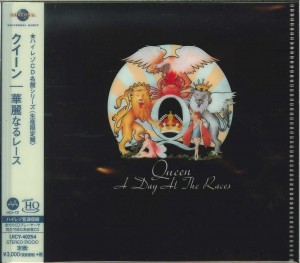 QUEEN A Day At The Races HI-RES CD -MQA X UHQCD (UICY-40254)