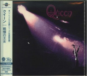 QUEEN Queen 1 - HI-RES CD -MQA X UHQCD (UICY-40251)