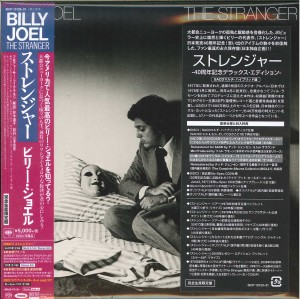 BILLY JOEL The Stranger (CARDBOARD SLEEVE MINI LP 40TH ANNIVERSARY DELUXE EDITION JAPAN SACD 5.1CH HYBRID EDITION 7-INCH CARDBOARD SLEEVE)