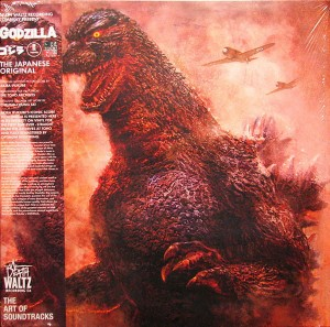 AKIRA IFUKUBE Godzilla (LIMITED 60th ANNIVERSARY JAPAN REMASTER)