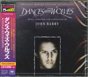 DANCES WITH WOLVES (TAŃCZĄCY Z WILKAMI) JAPAN CD
