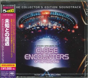 JOHN WILLIAMS Close Encounters Of The Third Kind JAPAN CD