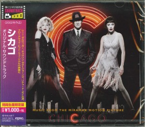 CHICAGO (JAPAN CD OST)