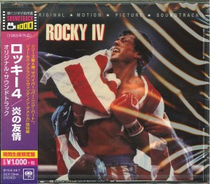 Rocky IV JAPAN CD OST