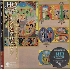KING CRIMSON Lizard JAPAN HQCD