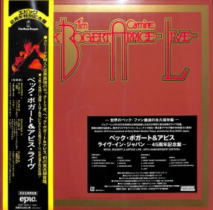 BECK, BOGERT & APPICE Live (JAPAN LP)