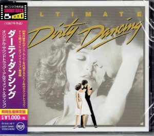 Dirty Dancing (Ultimated Edition) JAPAN CD OST