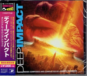 JAMES HORNER Deep Impact  DZIEŃ ZAGŁADY - JAPAN CD OST