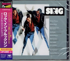 Sing  JAPAN CD OST (FROM 1989 MOVIE)