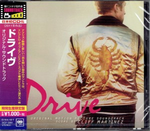 CLIFF MARTINEZ Drive JAPAN CD