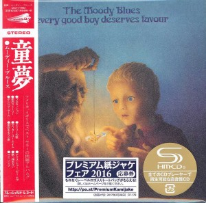 MOODY BLUES Every Good Boy Deserves (JAPAN SHM-CD UICY-77992)