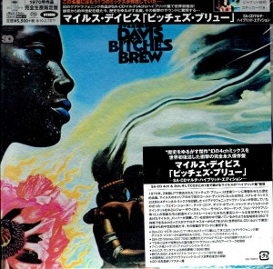 MILES DAVIS Bitches Brew (2x JAPAN SACD QUADRAPHONIC SICJ-10008)