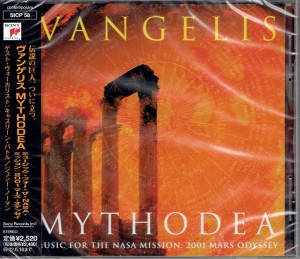 VANGELIS Mythodea Music For The NASA Mission Odyssey (JAPAN CD SICP-58)