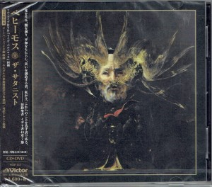 BEHEMOTH The Satanist JAPAN CD+BONUS+DVD (VIZP-123)