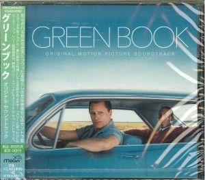 KRIS BOWERS GREEN Book (JAPAN CD)
