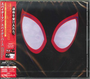 SPIDER-MAN: INTO THE SPIDER-VERSE Original Soundtrack (JAPAN CD)