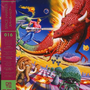 HIRO Space Harrier SEGA limited DATA016 (3D cover)