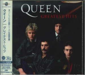 QUEEN Greatest Hits - HI-RES CD -MQA X UHQCD (UICY-40258)