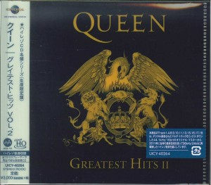 QUEEN Greatest Hits II - HI-RES CD -MQA X UHQCD (UICY-40264)