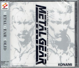 METAL GEAR SOLID (Original Game Soundtrack JAPAN CD)