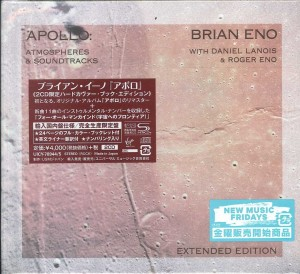 BRIAN ENO DANIEL LANOIS ROGER ENO Apollo: Atmospheres & Soundtracks (JAPAN 2xCD EXTENDED EDITION)