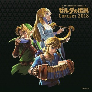 The Legend of Zelda Concert 2018 (JAPAN 2xCD)