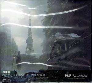 NieR: Automata (ORCHESTRAL ARRANGEMENT ALBUM JAPAN CD)