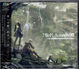 NieR: Automata Original Soundtrack (JAPAN 3xCD)