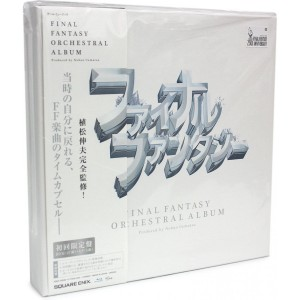 NOBUO UEMATSU Final Fantasy Orchestral Album (LP+BLU-RAY BOX)