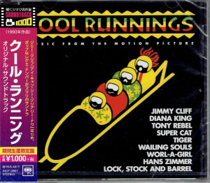 HANS ZIMMER Cool Runnings REGGAE NA LODZIE JAPAN CD OST