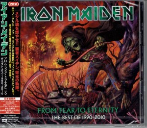 IRON MAIDEN From Fear To Eternity The Best Of 1990-2010. 2x Japan CD TOCP-71080/81