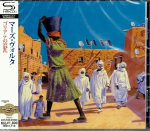 THE MARS VOLTA The Bedlam In Goliath (JAPAN SHM UICY-25195)