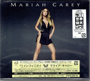MARIAH CAREY #1 To Infinity JAPAN CD FIRST PRESSING (SICP-4463)