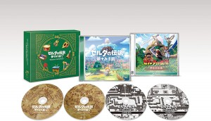 Legend Of Zelda Dreaming Island (4xCD JAPAN BOX)