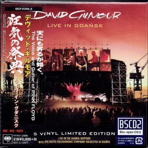 DAVID GILMOUR Live In Gdansk (JAPAN 2xCD Blu-spec)
