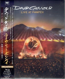 David Gilmour LIVE AT POMPEII (JAPAN Multichannel Blu-ray)