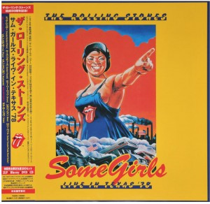THE ROLLING STONES Some Girls Live Texas '78 JAPAN BOX (VQXD-10040)