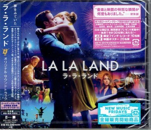 Justin Hurwitz LA LA LAND -  JAPAN CD (UICS-1322)
