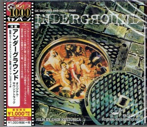 GORAN BREGOVIC Underground JAPAN CD UICY-78202