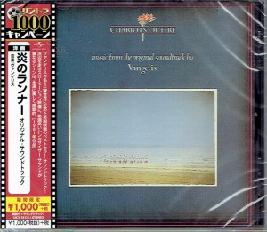 VANGELIS Chariots Of Fire Rydwany Ognia JAPAN CD UICY-78173