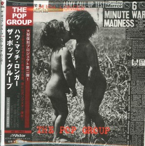 POP GROUP For How Much Longer Do We Tolerate Mass Murder?  JAPAN CD VICP-65371
