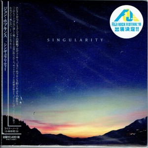 JON HOPKINS Singularity (JAPAN CD HSE-1302)