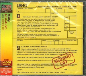 UB40 Signing Off - JAPAN LIMITED EDITION