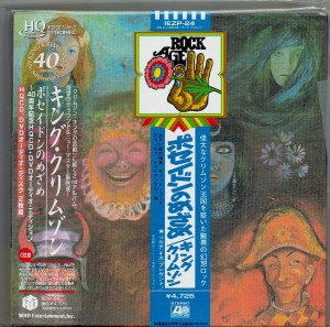 KING CRIMSON In The Wake Of Poseidon JAPAN CD+DVD multichannel IEZP-24