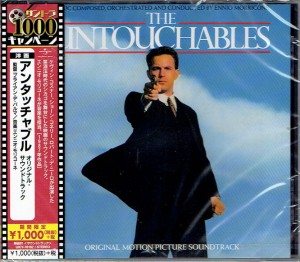 ENNIO MORRICONE The Untouchables NIETYKALNI JAPAN CD UICY-78182