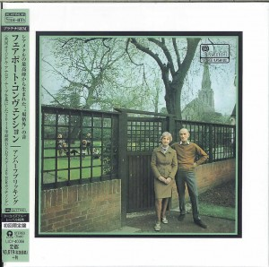 FAIRPORT CONVENTION Unhalfbricking SHM CD HRcut platinium