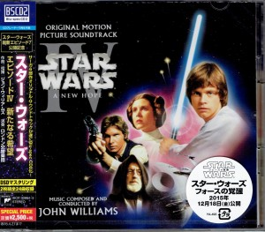 STAR WARS Gwiezdne Wojny 4 A New Hope JAPAN 2xCD (SICP-30864)