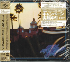 EAGLES Hotel California [SACD Hybrid] JAPAN WPCR-14165
