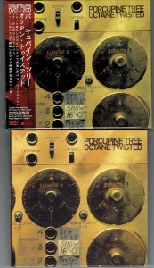 PORCUPINE TREE Live - Octane Twisted JAPAN CD +DVD IECP-20230